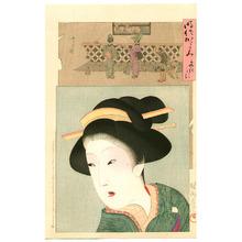豊原周延: Bunka - Jidai Kagami - Artelino