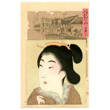 Toyohara Chikanobu: Houreki - Jidai Kagami - Artelino