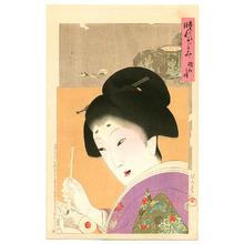 Toyohara Chikanobu: Meiwa - Jidai Kagami - Artelino