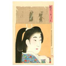 豊原周延: Tenna- Jidai Kagami - Artelino