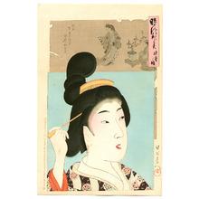 Toyohara Chikanobu: Enpo- Jidai Kagami - Artelino