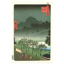 三代目歌川広重: Akasaka - One Hundred Famous View of Edo - Artelino