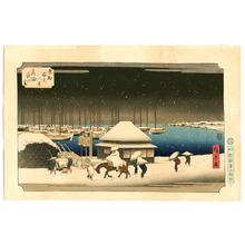 歌川広重: Evening Snow at Takanawa - Artelino