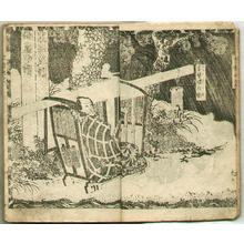 Utagawa Kuniteru: Giraiya Action Story - Artelino