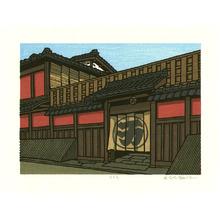 Nishijima Katsuyuki: Fine Day - Artelino