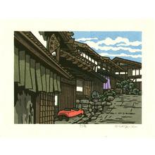 Nishijima Katsuyuki: Moving Clouds - Artelino