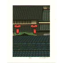 Nishijima Katsuyuki: Festival Ornament - Artelino