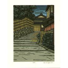 Nishijima Katsuyuki: Shining Moon - Artelino