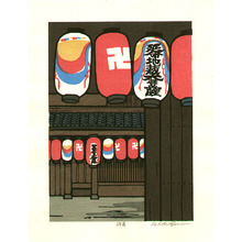 Nishijima Katsuyuki: Late Summer Heat - Artelino