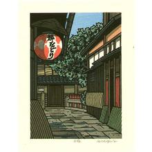 Nishijima Katsuyuki: Kyoto Dance - Artelino