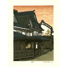 Nishijima Katsuyuki: East Cloud - Artelino