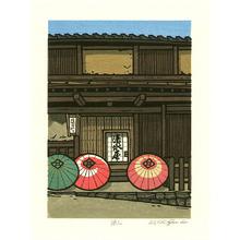 Nishijima Katsuyuki: Coolness - Artelino