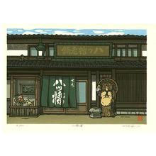 Nishijima Katsuyuki