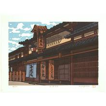 Nishijima Katsuyuki: Store at Aburakoji Street - Artelino