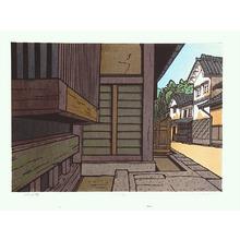 Nishijima Katsuyuki: Takehara - Artelino