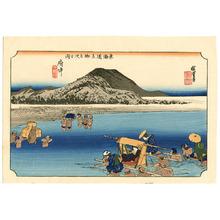 歌川広重: Fuchu - Tokaido Gojusan Tsugi no Uchi (Hoeido) - Artelino
