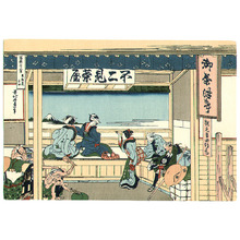 Katsushika Hokusai: Yoshida - Thirty-six Views of Mt.Fuji - Artelino
