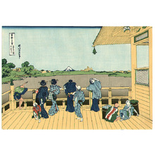 葛飾北斎: Five Hundred Rakan Temple - Thirty-six Views of Mt.Fuji - Artelino