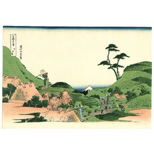 Katsushika Hokusai: Shimo Meguro - Thirty-six Views of Mt.Fuji - Artelino