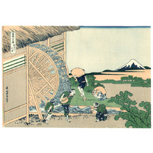 葛飾北斎: Watermill at Onden - Thirty-six Views of Mt.Fuji - Artelino