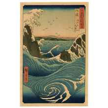 Utagawa Hiroshige: Whirlpools at Naruto - Sixty-odd Famous places of Japan - Artelino