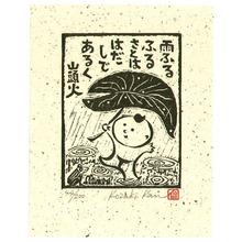 Kozaki Kan: Walking in the Rain - Ame Furu Sato - Artelino