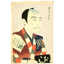 Yamamura Toyonari: Mute - Rien no hana - Artelino