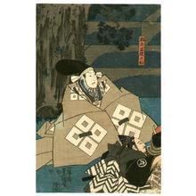 Utagawa Kunisada: War Helmet - 47 Ronin - Artelino