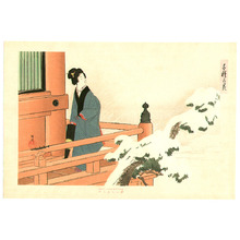 Gyokudo Terukata: Lady at Veranda - Thousands of Flowers - Artelino