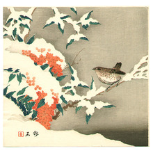 Nagamachi Chikuseki: Bird on Snowy Branch - Artelino