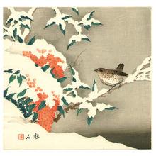 長町竹石: Bird on Snowy Branch - Artelino