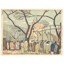 Koizumi Kishio: Zoo in the Spring - One Hundred Views of Great Tokyo in Showa - Artelino