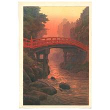Ito Yuhan: Sacred Bridge in Nikko - Artelino