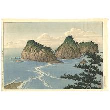 川瀬巴水: Izu Dogashima - Artelino