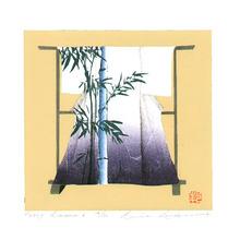 Kaneko Kunio: Happy Kimono - 3 - Artelino