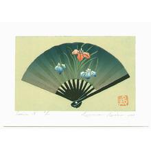Kaneko Kunio: Folding Fan 17- Sensu 17 - Artelino