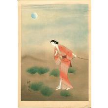 Yamamura Toyonari: Heroine Koman - Dai Chikamatsu Zenshu - Artelino