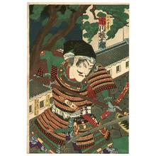 Toyohara Chikanobu: Kabuki - Artelino