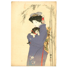 Takeuchi Keishu: Lady and Puppy - Artelino