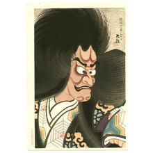 Ueno Tadamasa: Tsuchigumo - Kumadori Ju-hachi Ban - Artelino