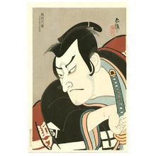 Ueno Tadamasa: Kumadori Ju-hachi Ban - Gosei Koshiro - Artelino