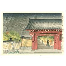 Tokuriki Tomikichiro: Kanshinji Temple - Artelino