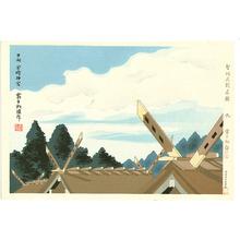 徳力富吉郎: Miyazaki Shrine - Famous, Sacred and Historical Places - Artelino