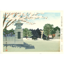 Tokuriki Tomikichiro: Meiji Shrine and 1930s Cars - Famous Historic Places and Holy Places - Artelino