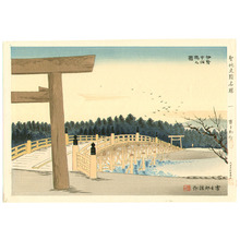 Tokuriki Tomikichiro: Uji Bridge - Famous Historic Places and Holy Places - Artelino