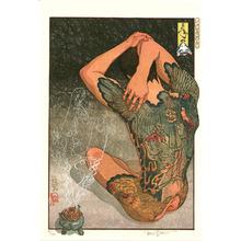 Paul Binnie: Ghost - Edo Sumi Hyakushoku (limited edition) - Artelino