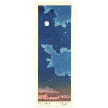Paul Binnie: The Dawn - (limited edition) - Artelino