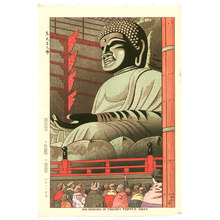藤島武二: Great Buddha - Artelino