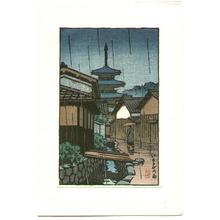 Kawase Hasui: Pagoda in Rain (small size) - Artelino