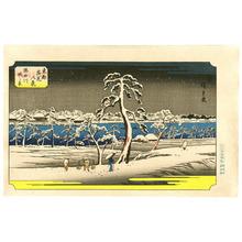 歌川広重: Sumida River - Toto Yukimi Hakkei - Artelino